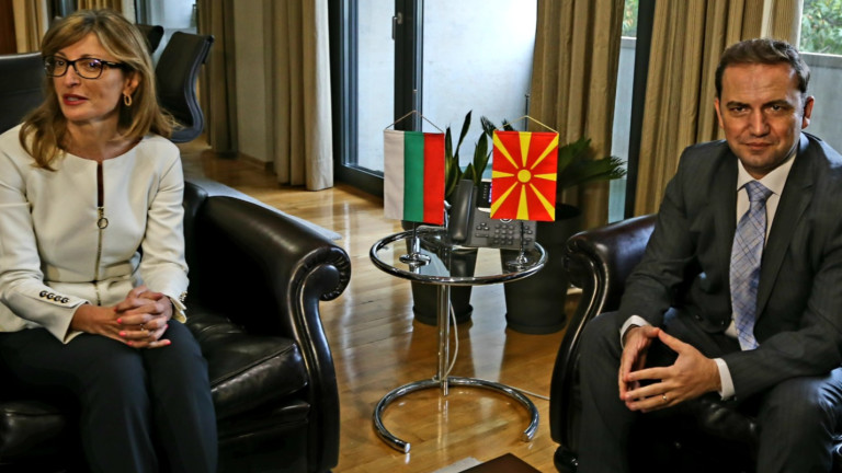 България заяви, че ще наложи вето върху официалното започване на