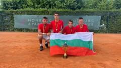 Юношите на България до 16 г. се класираха участие за Световното първенство по тенис