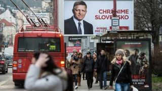 Наследниците на ЧССР в Чехия и Словакия защитават националната си идентичност