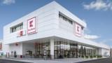 Kaufland отбелязва 15 години от стъпването си на българския пазар