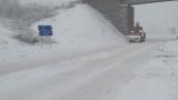 Основните пътища са почистени и отворени за движение
