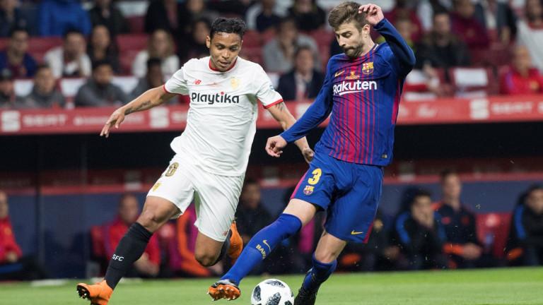Севиля - Барселона 0:5 (Развой на срещата по минути)