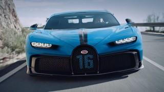 Bugatti направи дигитална презентация на суперколата Chiron Pur Sport (Видео)
