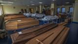 """""""Едно поколение умря"""": Италианска провинция се мъчи да погребе починалите от коронавирус"""