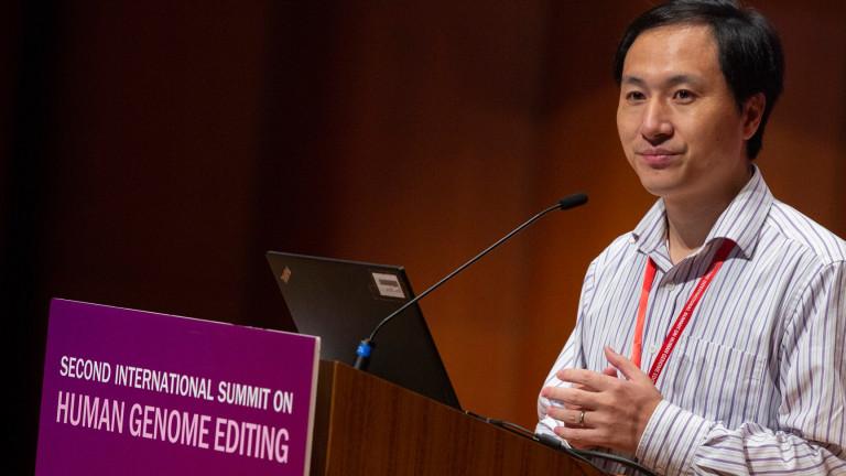 Китай забрани генното редактиране на бебета