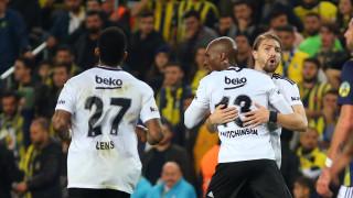 В Турция решиха да не възобновяват първенството поне до юни