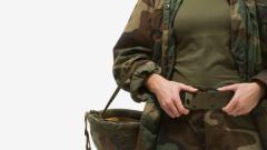 Саудитска Арабия позволи на жените да влизат в армията