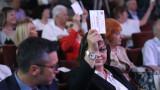 БСП подкрепи Мая Манолова за кмет на София