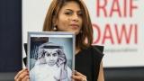 """Връчиха наградата """"Сахаров"""" на намиращ се зад решетките блогър в Саудитска Арабия"""