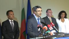 Трайчо Трайков е кандидатът за президент на реформаторите