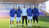 Васил Петров увери: Нямаме футболисти с излишни килограми