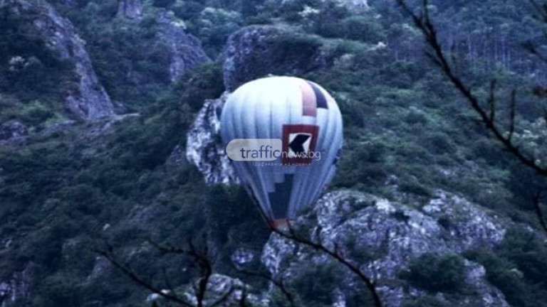 Балон за летене се заклещи в района на Пловдив, предаде