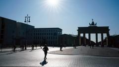 Германия забранява събирането на повече от двама души