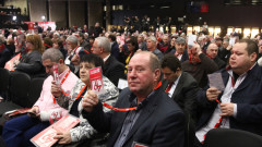Депутатите на БСП напускат парламента
