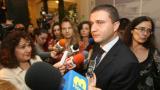 ДДС-то за храните и лекарствата няма да се намалява, отсече Горанов