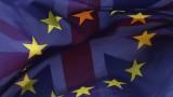 Лондон разкри условията за престой на гражданите на ЕС на Острова след Брекзит