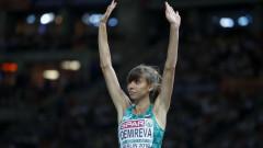 Демирева: Скачах за първо място, но следващият път ще успея
