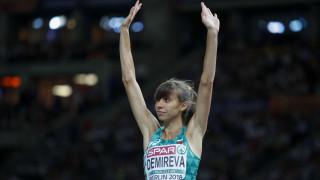 Още едно признание за Мирела Демирева