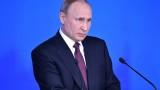 Путин: Русия е осуетила стотици шпиони