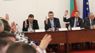 Цветанов пита защо левицата не е защитила националния интерес