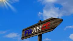 """Френската полиция прочиства """"опасен за сигурността"""" мигрантски лагер"""