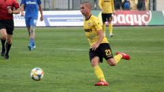 Таланти на Ботев (Пд) подписват първи професионални договори с клуба