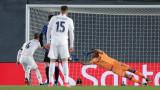 Реал (Мадрид) без Рамос срещу Селта