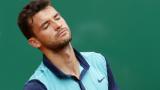 Гришо: Ще забравя за тениса за няколко дни