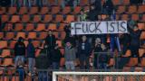 Феновете на Литекс: Гриша, не ни убивай заради ЦСКА!