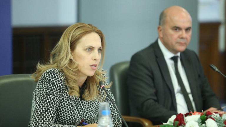 Националният съвет за тристранно сътрудничество (НСТС) подкрепи предложените от здравното