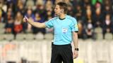 Феликс Брих ще свири реванша между ПСЖ и Реал (Мадрид)