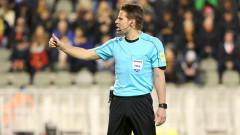 Феликс Брих ще ръководи реванша между Барселона и Манчестър Юнайтед