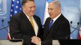 САЩ подкрепиха Израел срещу Иран