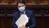 Италия отчете нови 22 253 заразени
