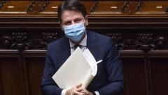 Италия с ключoв вот за бюджета в сряда