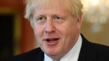 Джонсън иска светът да бъде ваксиниран срещу коронавирус до края на 2022 година