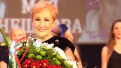 Неуморимата Мая Нешкова с нова песен