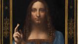 Кой купи най-скъпата картина на света?