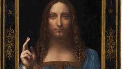 Най-скъпо продадената картина в света не е на Леонардо да Винчи?