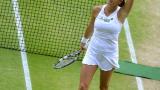 """Радванска е """"любима тенисистка"""""""