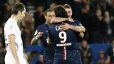 ПСЖ продължава с рецитала си в Лига 1