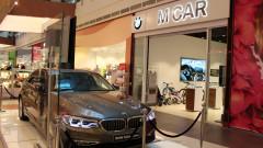 Новото BMW Серия 5 вече дойде и у нас