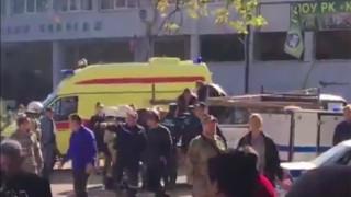 Ученик изби 19 души и рани десетки в училище в Крим