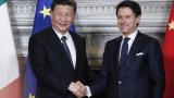 """Италия стана първата страна от Г-7, част от """"Един пояс, един път"""" на Китай"""