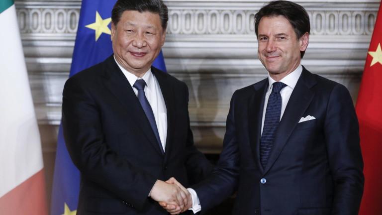 Италия одобри мащабната индустриална инициатива на Китай