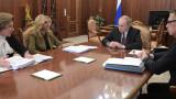 Русия затваря пряка граница с Китай заради коронавируса