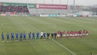 Верея - ЦСКА 0:1 (Развой на срещата по минути)