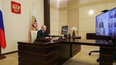 Руските депутати одобриха закон, позволяващ на Путин да управлява до 2036 г.