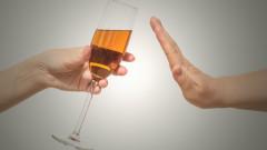 5 причини да спрем алкохола
