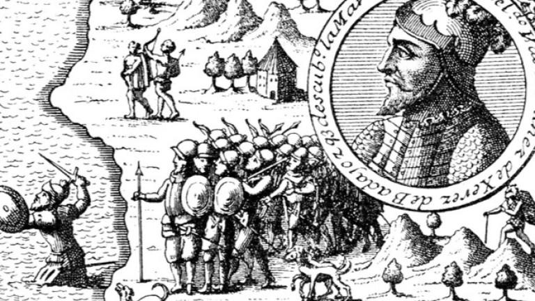 Президентът на Мексико е изпратил писмо до испанския крал Фелипе